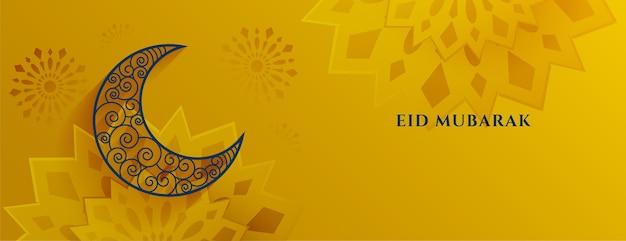 Projeto de banner decorativo do festival eid mubarak em estilo islâmico