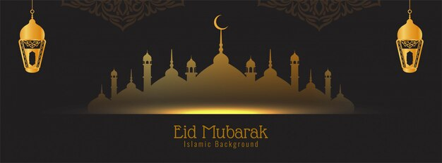 Projeto de banner decorativo islâmico abstrato eid mubarak