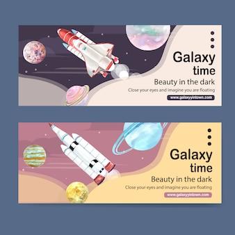 Projeto de banner galáxia com ilustração em aquarela de foguetes e planetas.