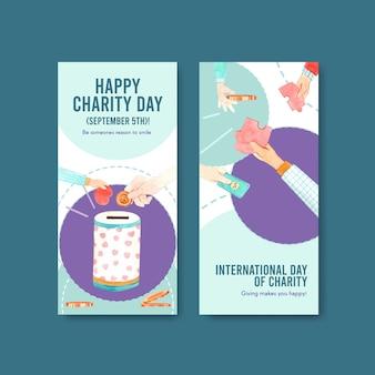 Projeto de conceito de folheto dia internacional da caridade com vetor de aquarela brochura e folheto.