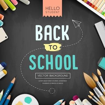 Projeto de conceito de vetor de volta à escola em ilustração de fundo preto