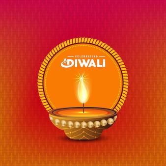 Projeto de diwali com luz de fundo e tipografia vector