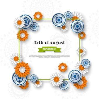 Projeto de feriado do dia da independência indiana.