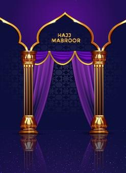 Projeto de férias islâmicas realista de colunas de peregrinação