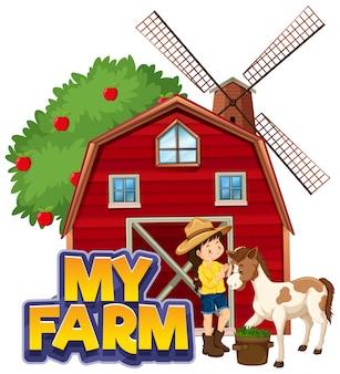 Projeto de fonte para a palavra minha fazenda com celeiro vermelho e agricultor