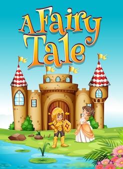 Projeto de fonte para a palavra um conto de fadas com cavaleiro e princesa