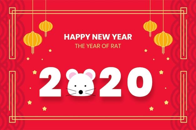 Projeto de fundo chinês de ano novo