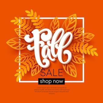Projeto de fundo de venda de outono com folhas de outono de corte de papel colorido. ilustração vetorial eps10 Vetor Premium