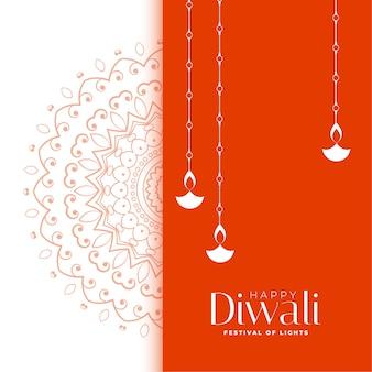 Projeto de fundo do festival decorativo feliz de diwali