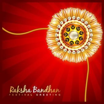 Projeto de fundo do vetor do festival rakhi