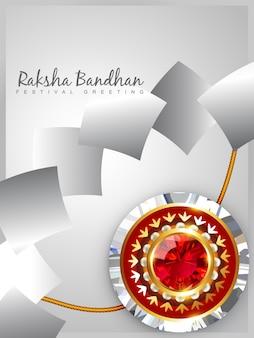 Projeto de fundo rakhi brilhante vetor