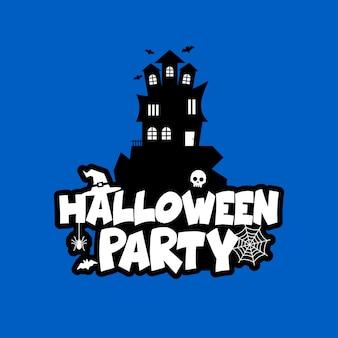 Projeto de halloween com tipografia e luz de fundo vector