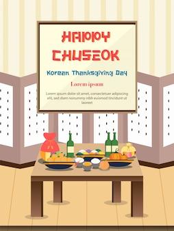 Projeto de ilustração de chuseok.