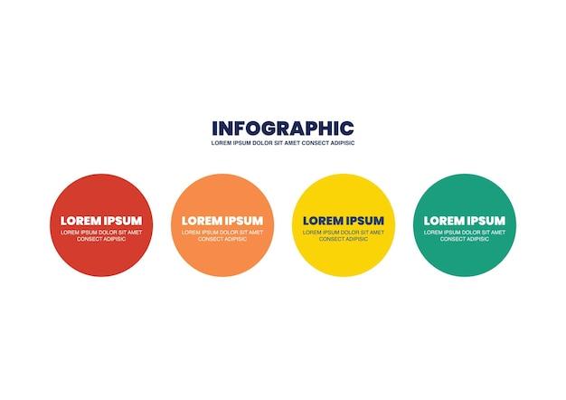 Projeto de infográfico do círculo de quatro etapas. ilustração vetorial