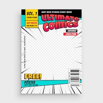 Projeto de layout de página frontal de revista em quadrinhos