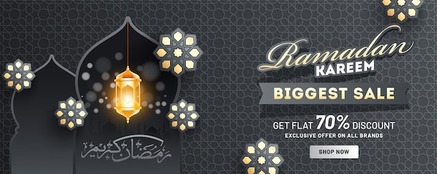 Projeto de modelo de cabeçalho ou banner de venda maior do ramadan kareem com 70% de desconto