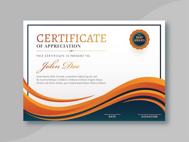 Projeto de modelo de certificado de apreciação com emblema laranja
