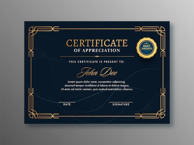 Projeto de modelo de certificado de apreciação com ondas abstratas e emblema dourado