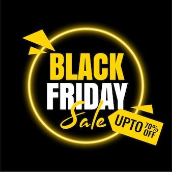 Projeto de plano de fundo de promoções e vendas de sexta feira negra