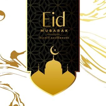 Projeto de plano de fundo de saudação criativa eid mubarak