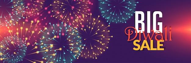 Projeto de plano de fundo de venda de fogos de artifício diwali