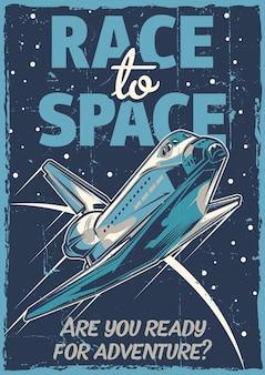 Projeto de pôster vintage com tema espacial e ilustração de uma nave espacial