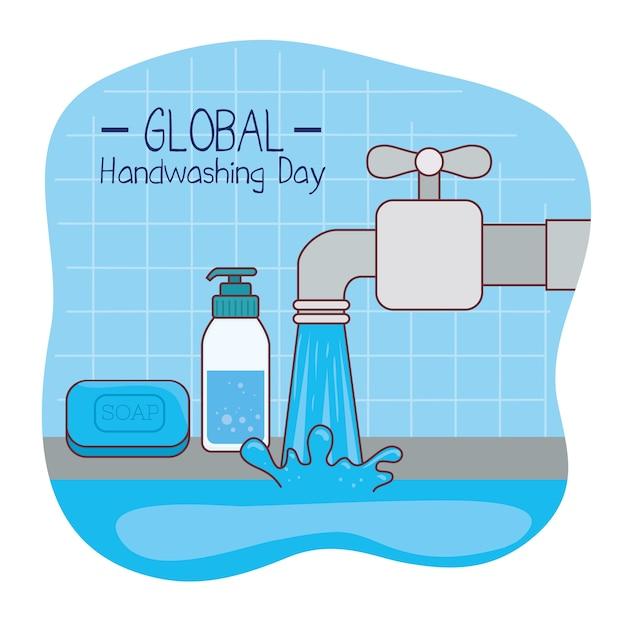 Projeto de sabonete e torneira de água para o dia de lavagem global das mãos, higiene, higiene, saúde e limpeza