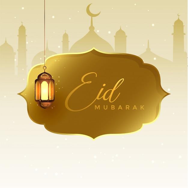 Projeto de saudação para o festival eid