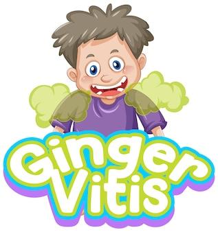 Projeto de texto do logotipo de ginger vitis com um personagem de desenho animado de menino