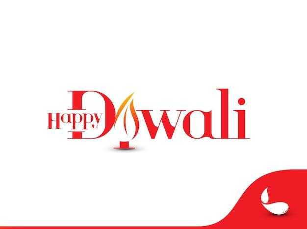 Projeto de texto feliz diwali. ilustração vetorial.