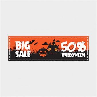 Projeto de venda de halloween para banner