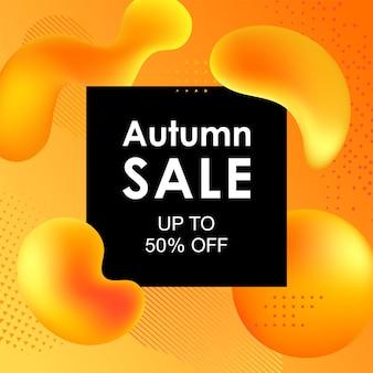 Projeto de venda de outono com formas gradientes coloridas. ilustração vetorial moderna para uma venda durante a temporada de outono. design futurista em formato quadrado