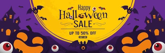 Projeto de vetor de banner de halloween abóboras de halloween e em fundo escuro para banner de cartão de saudação po