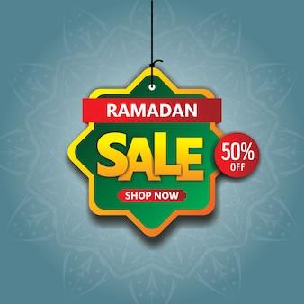 Projeto de vetor de venda de ramadan kareem