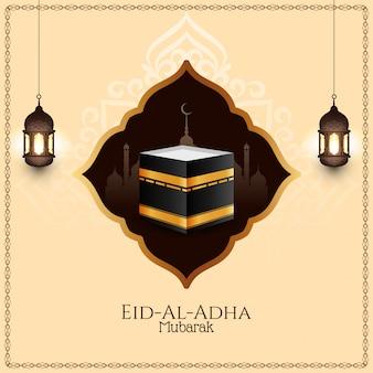 Projeto decorativo bonito do fundo de eid al adha mubarak