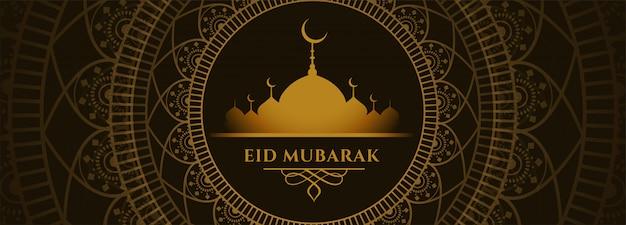 Projeto decorativo da bandeira do estilo da mandala de eid mubarak