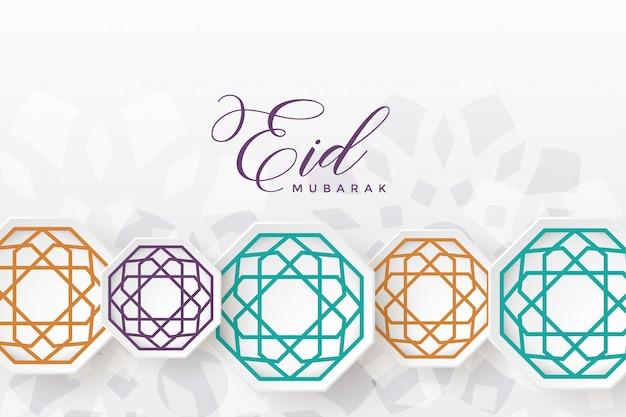 Projeto decorativo do fundo do festival islâmico de eid mubarak