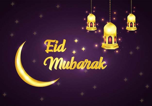 Projeto decorativo do fundo do vetor decorativo de luxo festivo de eid mubarak violeta e dourado com velas