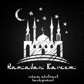 Projeto do cartão com a silhueta da mesquita e texto à moda ramadan kareem