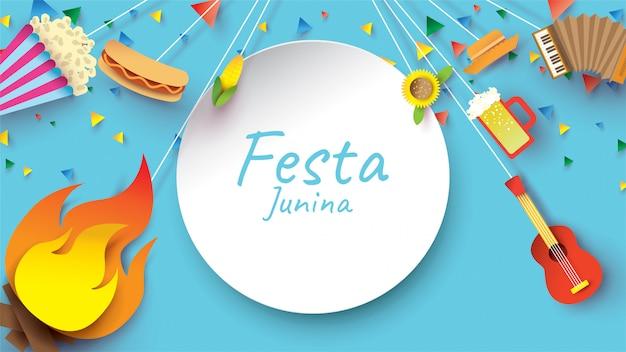 Projeto do festival de festa junina na arte de papel e no estilo liso com bandeiras do partido e lanterna de papel.