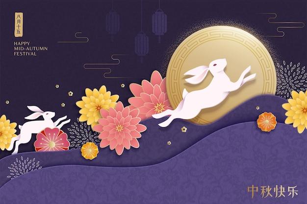 Projeto do festival do meio do outono com coelhos e decorações de flores em fundo roxo, o nome de holiday escrito em palavras chinesas