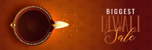 Projeto do fundo da venda do festival de diwali