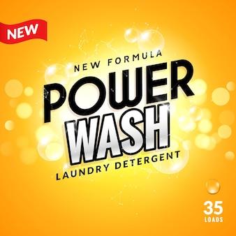 Projeto do fundo do detergente para a roupa. lavagem de sabão em pó poder limpo, design de embalagem de produto de lavagem.
