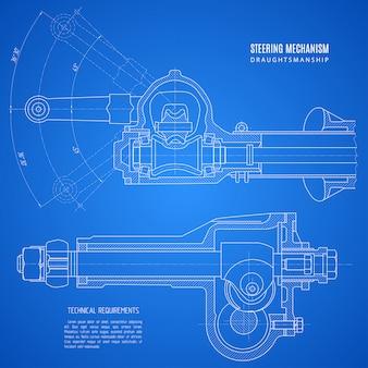 Projeto do mecanismo de direção, desenho técnico do projeto sobre o fundo azul