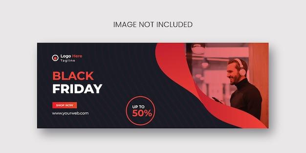 Projeto do modelo da capa do facebook black friday design