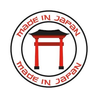 Projeto do país de japão, gráfico de vetor ilustração eps10