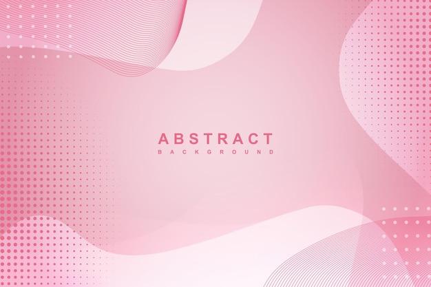 Projeto do plano de fundo cor-de-rosa líquido. composição de gradiente de fluido