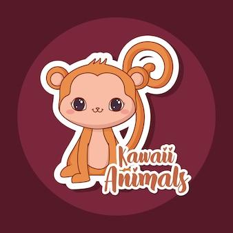 Projeto dos animais do kawaii