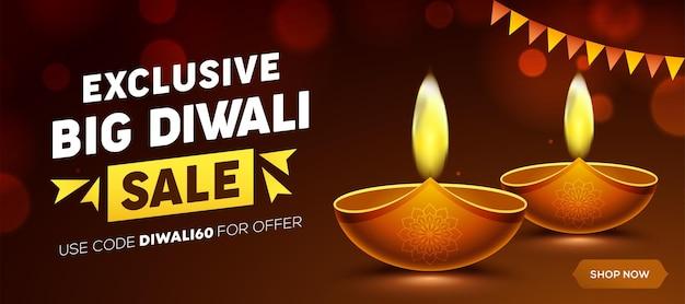 Projeto feliz de diwali sale com elementos de lâmpada de óleo diya em fundo marrom, efeito bokeh cintilante