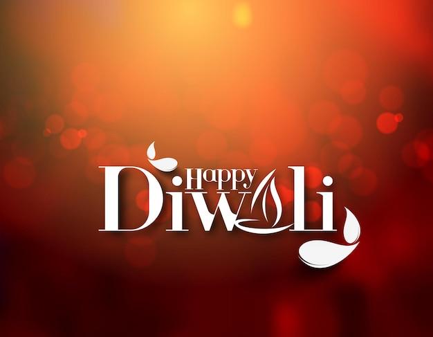 Projeto feliz do fundo de diwali. ilustração abstrata do vetor.